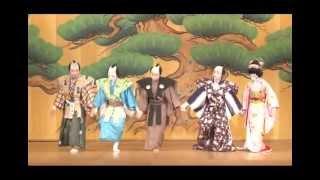 若草歌舞伎「二人袴」(2011/05/04 夜)