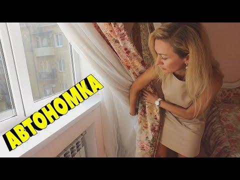 Искали квартиру с АВТОНОМКОЙ - пожалуйста😀//КРАМАТОРСК
