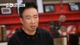 [Infinite Challenge] 무한도전 - I can not forget the day that my dream came true 20180421