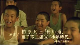 篠田正浩Masahiro Shinoda 日本Japan| 1990 | 35mm|彩色color | 119 min...
