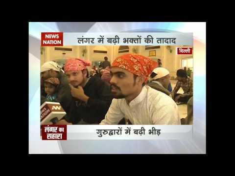 'Langar' in Gurudwaras, a boon amid cash crunch - YouTube