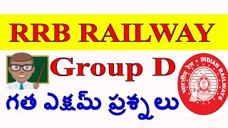 RRB Railway group-d previous questions  railway previous year question