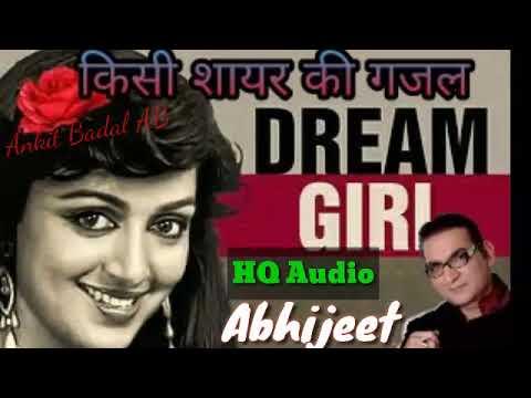 Dream Girl - Abhijeet - Tribute To Kishore Kumar - Ankit Badal AB