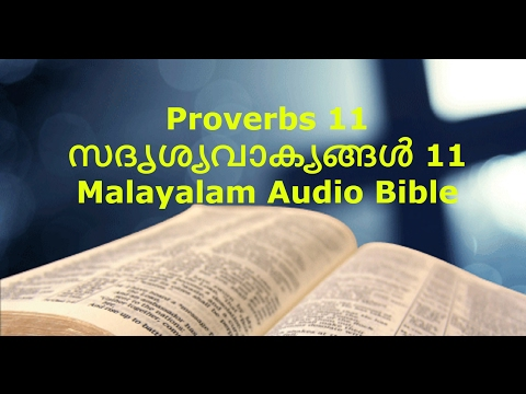 Malayalam proverbs tagged Clips and Videos ordered by View Count