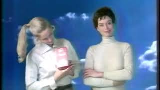 Обложка Рекламный блок на ОРТ Лето 1998