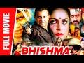 Bhishma - Full Hindi Movie   Mithun Chakraborty, Johnny Lever, Kader Khan, Anjali Jathar   Full HD