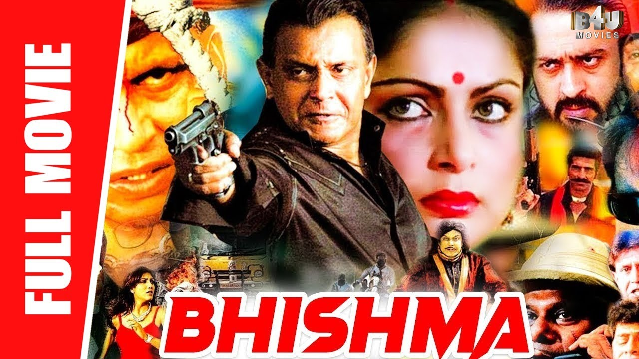 Bhishma - Full Hindi Movie | Mithun Chakraborty, Johnny Lever, Kader Khan, Anjali Jathar | Full HD