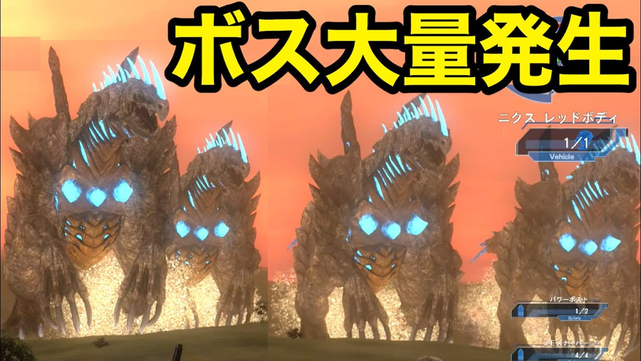 怪獣エルギヌスと怪獣アーケルスが大量に攻めてくるミッションがやばい【地球防衛軍5】