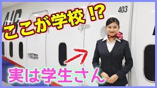 【日本初】VRで授業!? 空港で働きたい人のための新設学科を体験してきた!|乗りものチャンネル