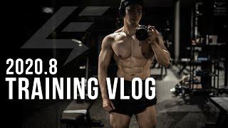 トレーニングVLOG|10月の大会の目標&A7ベルトレビュー