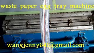 Chinese paper egg tray making machinery suppliers-0086-15153504975
