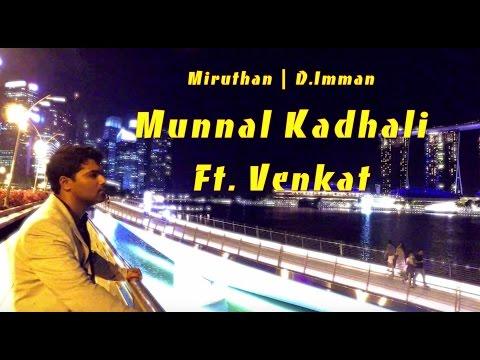 Munnal Kadhali | Reprise | Cover | Venkat | Haricharan | D. Imman | Miruthan