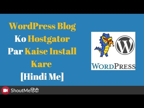 WordPress Par Blog Kaise Banaye - [Beginners Guide Hindi Me]