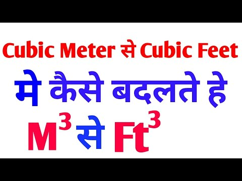 how to change cubic meter to meter