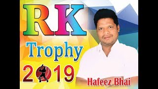 R.K TROPHY 2019,SEASON 1 || LIVE BY PRINCE MOVIES.
