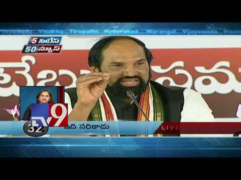 Political News Videos   News Videos of TV9, NTV, V6, 10tv