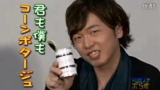 立花慎之介『君も僕もコーンポタージュ♪』 日野聡『何だそれっ(笑)』 日野聡 検索動画 24