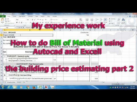 Bill of Material | building price | quantity estimating | bill of quantity | part 2