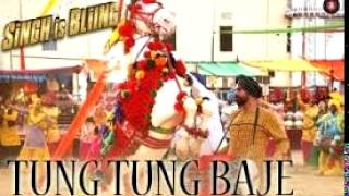 """Tung Tung Baje"" - Full song HD - Singh is Bling - Akshay Kumar"