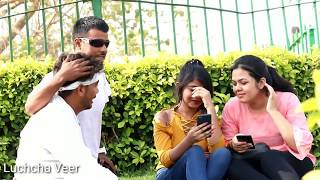 Bhojpuri Guy's Love Letter Prank For His Girlfriend ||Prank In India|| Luchcha Veer