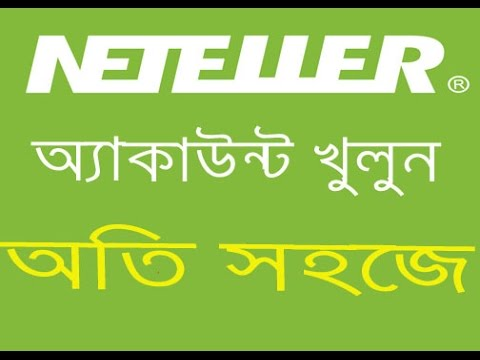 How To Open Neteller Account Bangla Tutorial 2017
