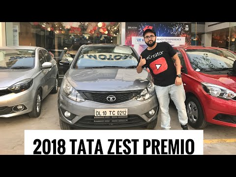 2018 Tata Zest Premio |  टाटा ज़ेस्ट 2018 | Tata Zest premio | 2018 Tata Zest