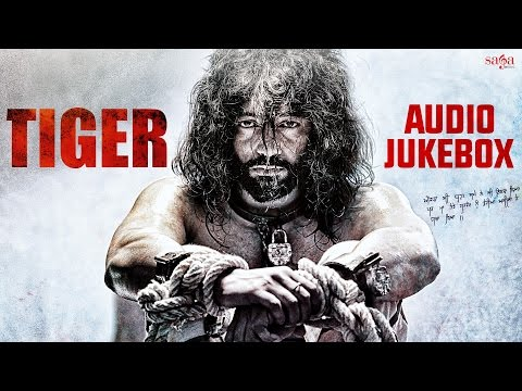 TIGER (Audio Jukebox) | Sippy Gill |...