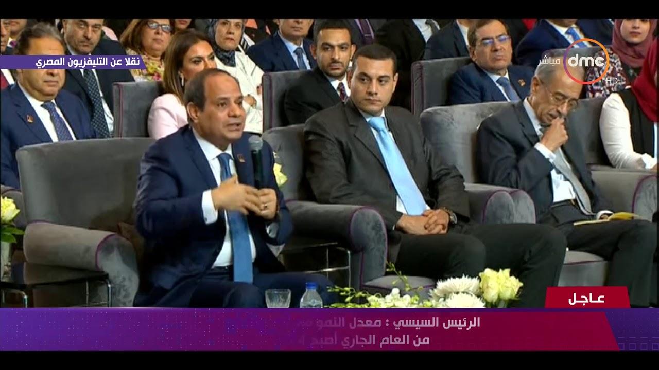 تغطية خاصة - كلمة الرئيس السيسي خلال الجلسة الثانية من المؤتمر الخامس للشباب .. ( الكلمة كاملة )
