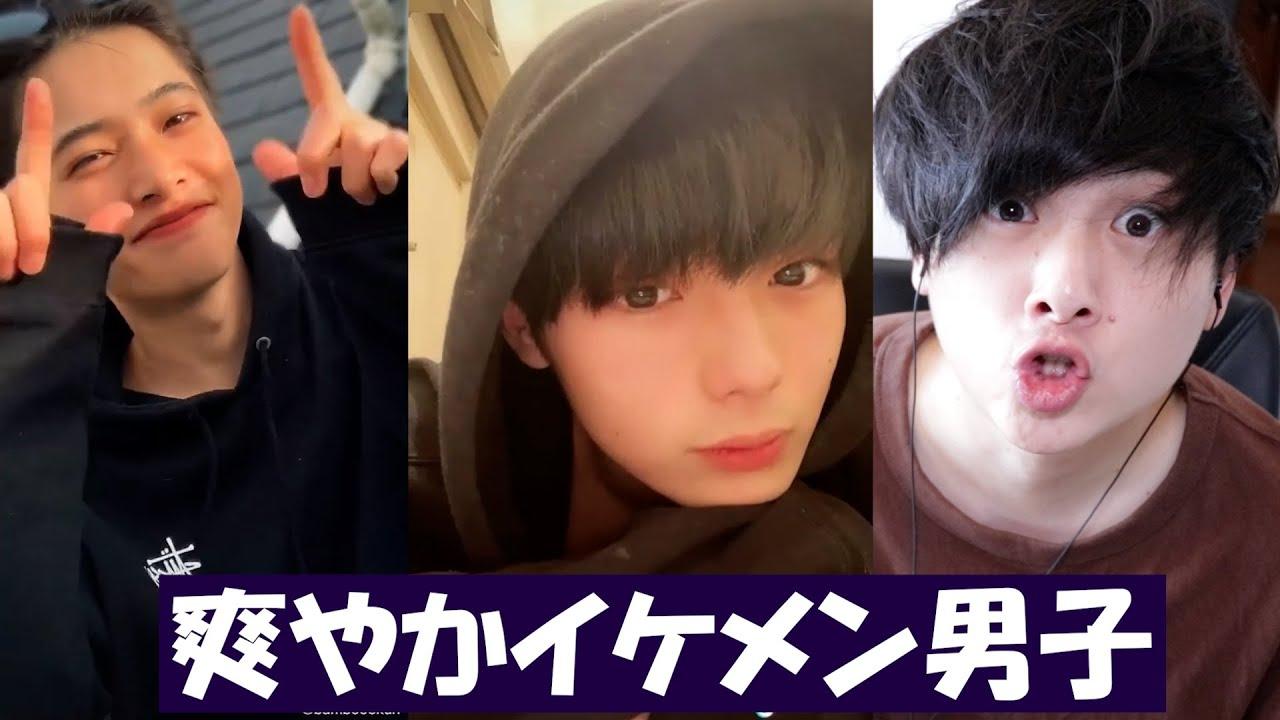 【TikTok】爽やかイケメン男子!🦔【しょ~さん、そうたさん、Bamboooo君さん、サーティンムーンさんとか!】【Japan】