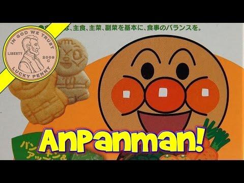 Anpanman Fujiya Wheat Crackers - Japanese Snack Tasting