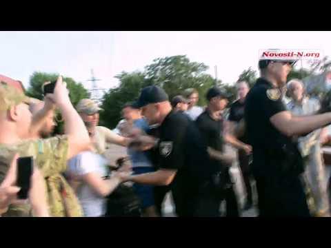 Видео Новости-N: задержание активистки 'Свободы'