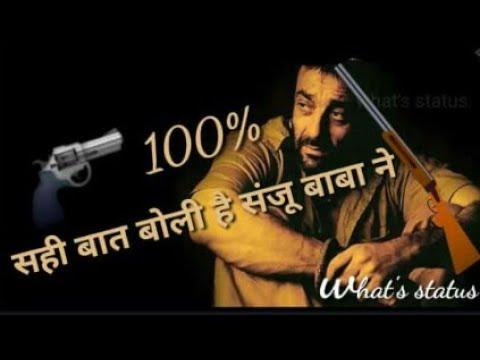 Sanjay Datt! - attitude Dialogue whatsapp status!- Sanju Baba Bole To Munna Bhai !- kambakht paisa💰