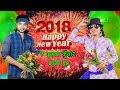 2018 Bhojpuri New Year Song || रे पुजवा कुवारे बानी हम || Mannu Lal Yadav & Manorma Raj Mp3