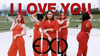 Especial San Valentín|| EXID (이엑스아이디) - I LOVE YOU (알러뷰)| {c…