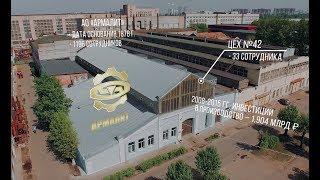 видео Металлообрабатывающие станки, производство и продажа станков с ЧПУ