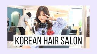 Follow Me to a Korean Hair Salon in Hongdae, Seoul | The Day's Hair | Korea Vlog #30
