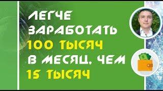 как заработать в интернете 350 рублей