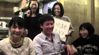 山口県人会1周年パーティー 山口賢人 検索動画 20