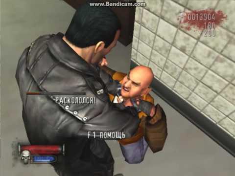 Как изменить(поставить) ЛЮБОЕ РАЗРЕШЕНИЕ в игре Каратель[The Punisher](2005)