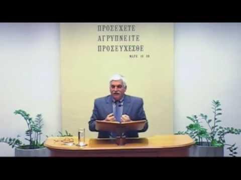 21.02.2015 - Δευτερονόμιο Κεφ13 - Γιώργος Χρηστάκης