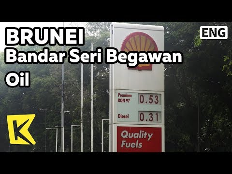 【K】Brunei Travel-Bandar Seri Begawan[브루나이 여행-반다르스리브가완]저렴한 석유/Oil/Cheap/Rich country