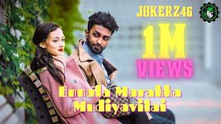 X-kadhali | Ennala Marakka Mudiyavillai | Tamil love song |