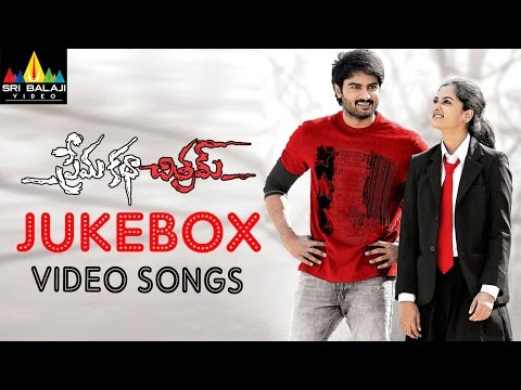 Prema Katha Chitram Jukebox Video Songs | Telugu Latest Video Songs | Sudheer Babu, Nanditha