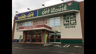 Retro Game Shopper Japan - Hard Off - Yonezawa Store - Yamagata Prefecture - ハードオフ 米沢店 山形県