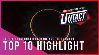 [하이라이트] 레벨업X던전앤파이터 : Untact Tournament TOP 10 [던파]