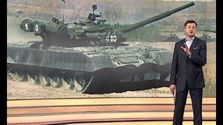 Чи здатна українська армія захистити державу?