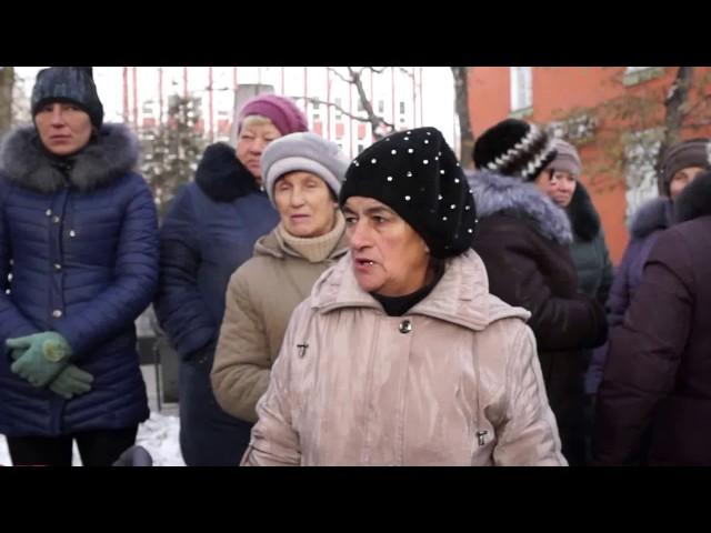 Пикет работников Ново-Ленинского дома-интерната для престарелых и инвалидов