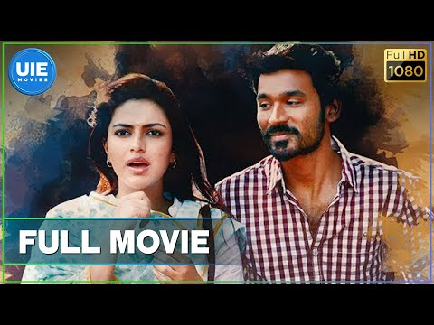 Velaiilla Pattadhari - Tamil Full Movie | Dhanush | Amala Paul | Velraj | Anirudh Ravichander