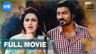 Velaiilla Pattadhari Tamil Full Movie