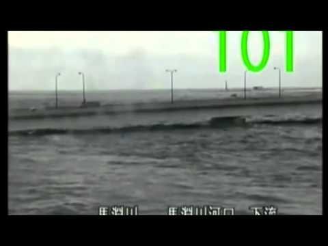 Tsunami in Hachinohe, Aomori Prefecture, Japan